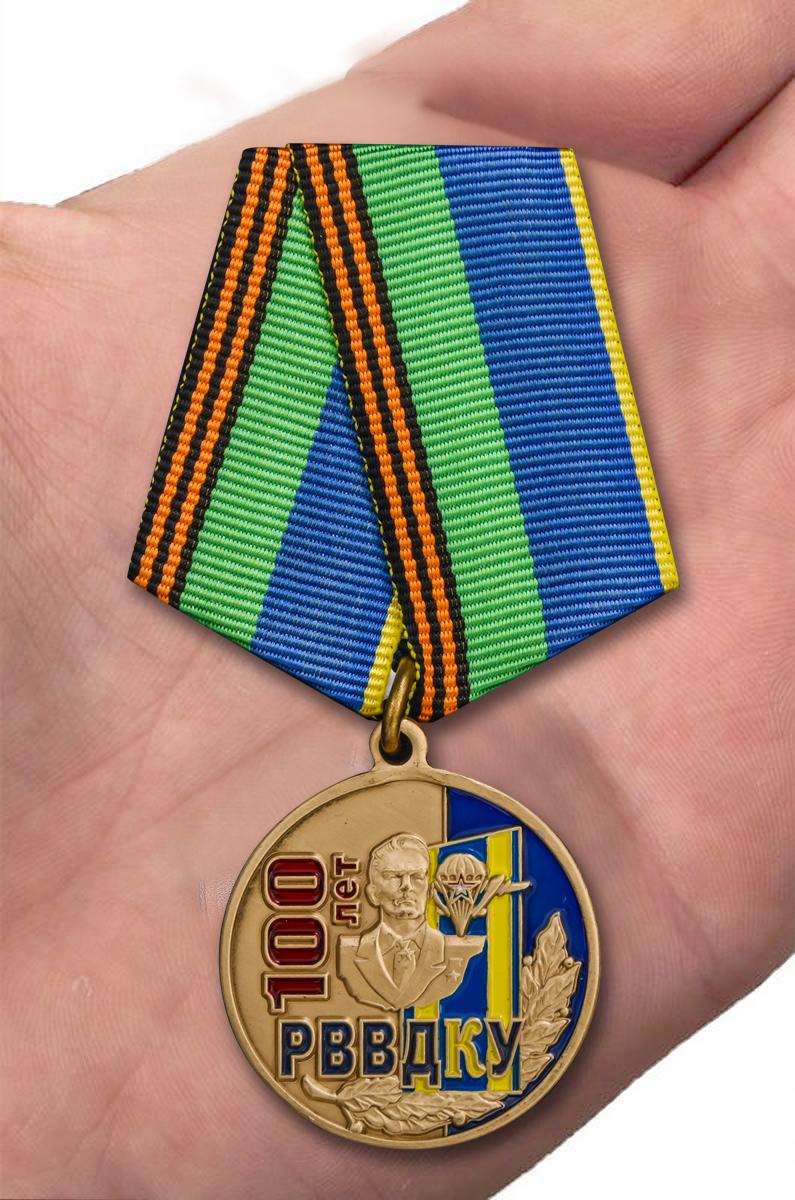 """Юбилейная медаль """"100 лет РВВДКУ"""" в подарочном футляре с доставкой"""