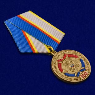 """Юбилейная медаль """"100 лет штабным подразделениям МВД"""" по выгодной цене"""