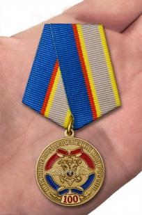 """Юбилейная медаль """"100 лет штабным подразделениям МВД"""" от Военпро"""