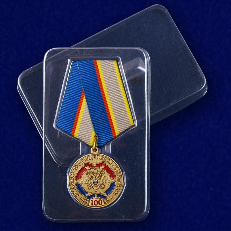 """Юбилейная медаль """"100 лет штабным подразделениям МВД"""" с доставкой"""