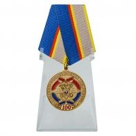 Юбилейная медаль 100 лет штабным подразделениям МВД на подставке