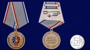 Юбилейная медаль 100 лет Штабным подразделениям МВД России - сравнительный вид