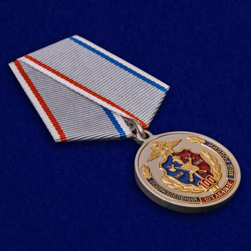 Юбилейная медаль 100 лет Штабным подразделениям МВД России - общий вид