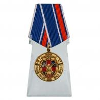 Юбилейная медаль 100 лет службе тыла МВД России на подставке