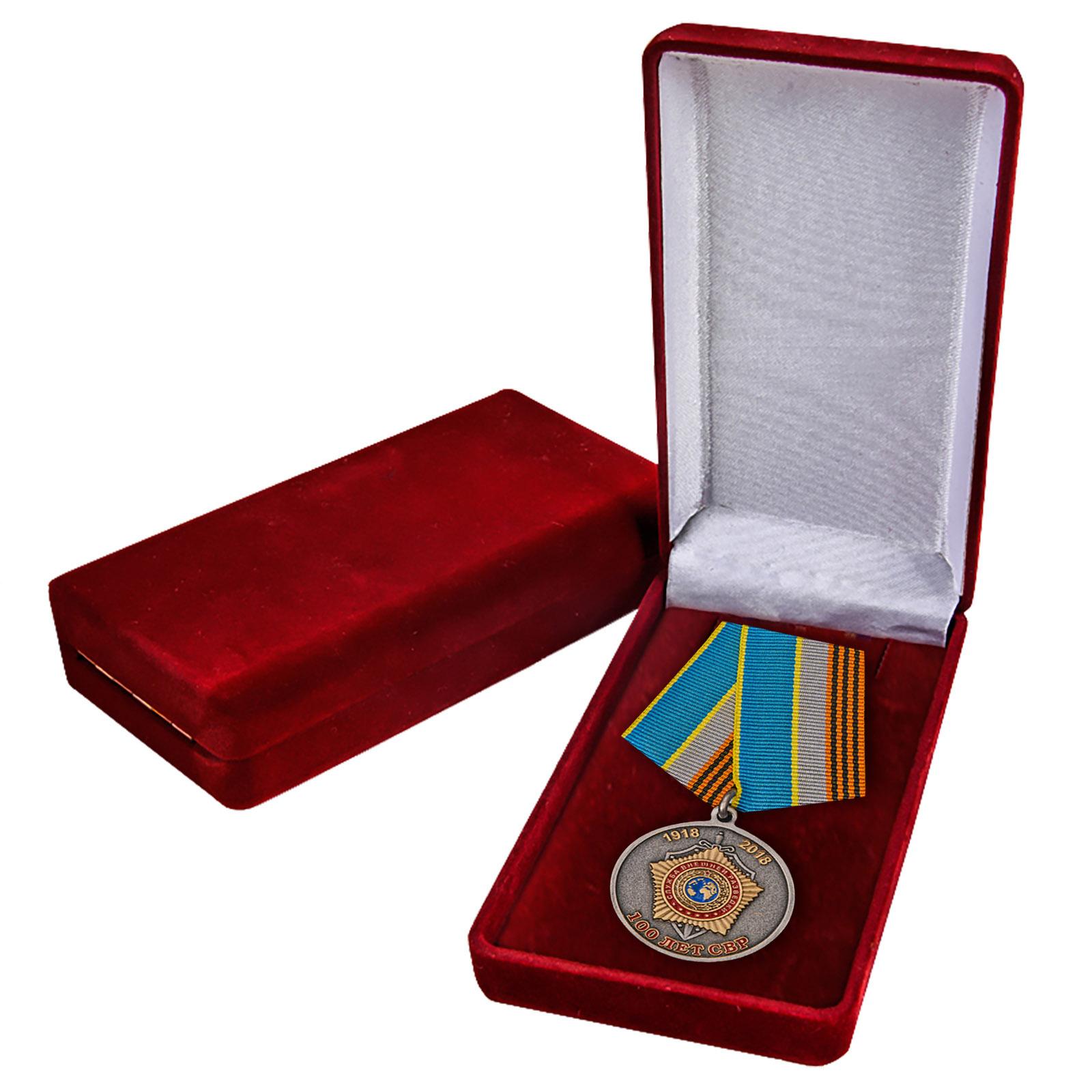 Заказать медали к Юбилею СВР РФ