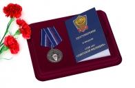 Юбилейная медаль 100 лет Советской милиции