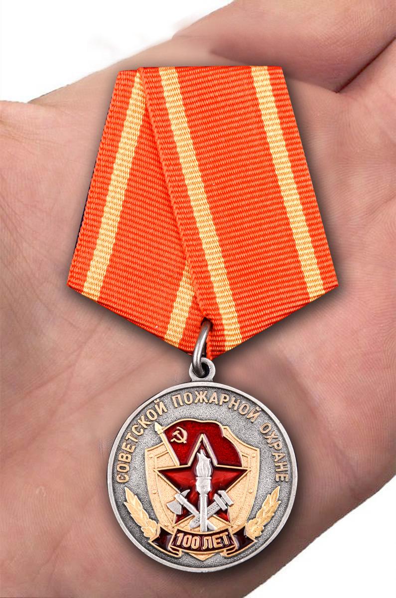 """Юбилейная медаль """"100 лет Советской пожарной охране"""" от Военпро"""