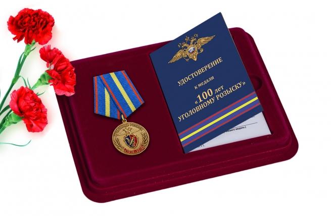 Юбилейная медаль 100 лет Уголовному розыску МВД РФ