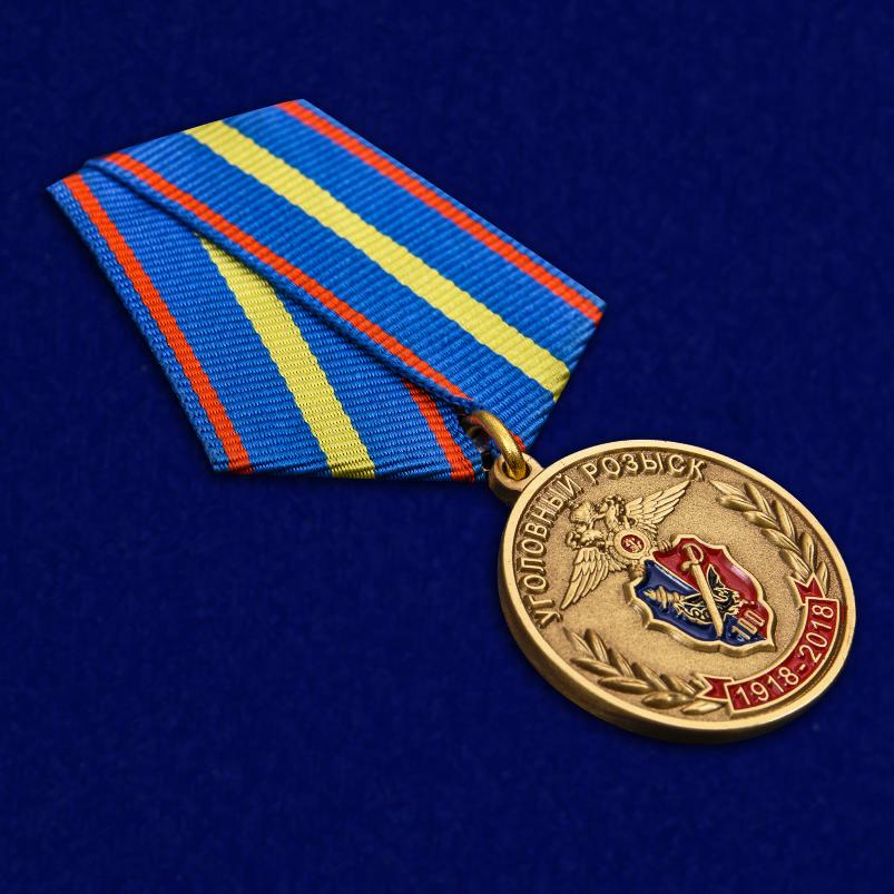Юбилейная медаль 100 лет Уголовному розыску МВД РФ - общий вид