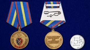 Юбилейная медаль 100 лет Уголовному розыску МВД РФ - сравнительный вид