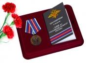 Юбилейная медаль 100 лет Уголовному розыску России 1918-2018