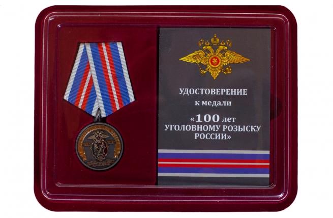 Юбилейная медаль 100 лет Уголовному розыску России 1918-2018 - в футляре