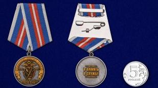 Юбилейная медаль 100 лет Уголовному розыску России 1918-2018 - сравнительный вид