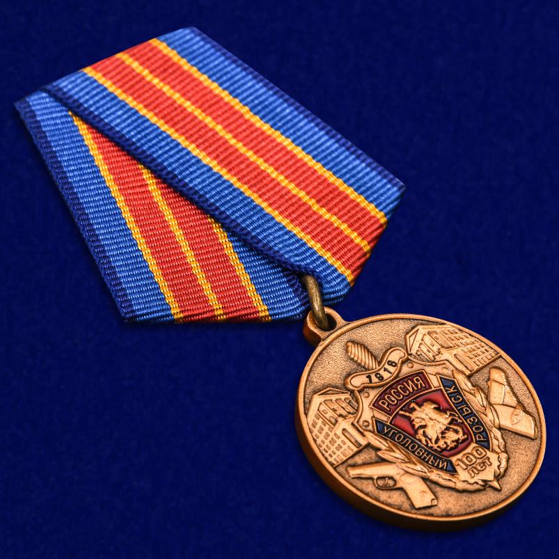 """Юбилейная медаль """"100 лет Уголовному розыску"""" в футляре высокого качества"""