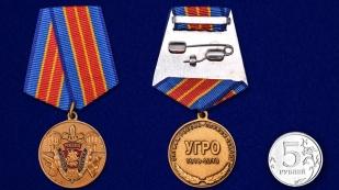 """Заказать медаль """"100 лет Уголовному розыску"""" в футляре"""