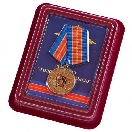"""Юбилейная медаль """"100 лет Уголовному розыску"""" в футляре"""