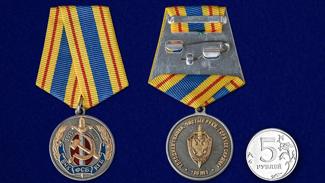 https://files.voenpro.ru/products/yubilejnaya-medal-100-let-vchk-kgb-fsb-7.1600x1600.jpg
