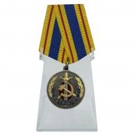 Юбилейная медаль 100 лет ВЧК-КГБ-ФСБ на подставке