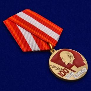 """Юбилейная медаль """"100 лет ВЛКСМ"""" в подарочном футляре высокого качества"""