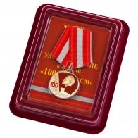 """Юбилейная медаль """"100 лет ВЛКСМ"""" в подарочном футляре"""