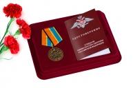 Юбилейная медаль 100 лет Военно-воздушных силам