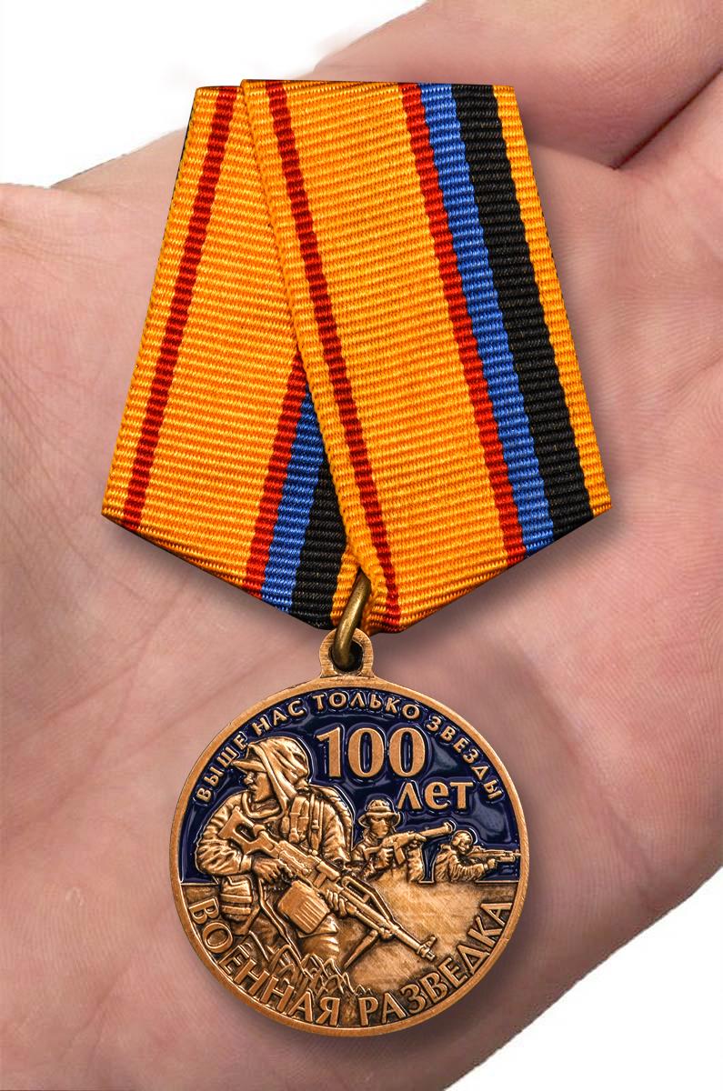 """Юбилейная медаль """"100 лет Военной разведки"""" с доставкой"""