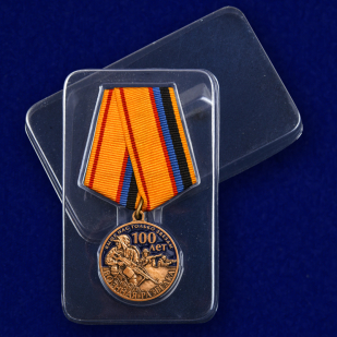 """Юбилейная медаль """"100 лет Военной разведки"""" в футляре"""