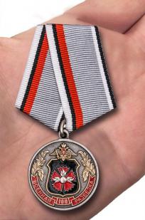 Юбилейная медаль 100 лет Военной разведки ГРУ - вид на ладони