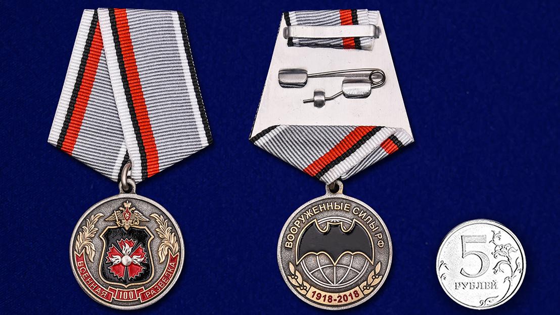 Юбилейная медаль 100 лет Военной разведки ГРУ - сравнительный вид