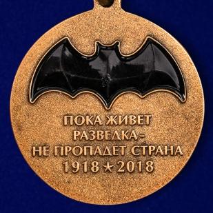 """Юбилейная медаль """"100 лет Военной разведки"""" в подарочном футляре по лучшей цене"""