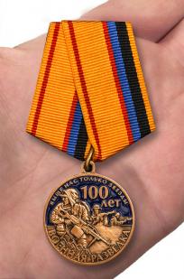 """Юбилейная медаль """"100 лет Военной разведки"""" в подарочном футляре с доставкой"""