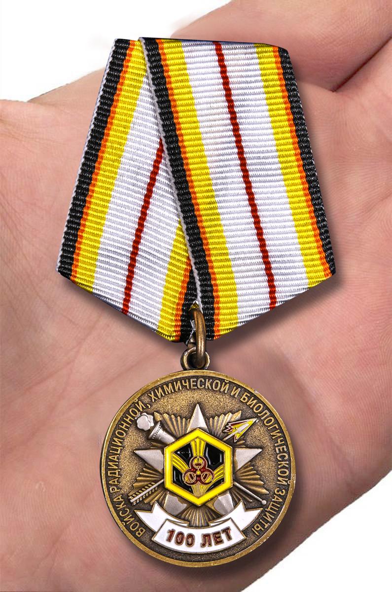 Юбилейная медаль 100 лет Войскам Радиационной, химической и биологической защиты - вид на ладони