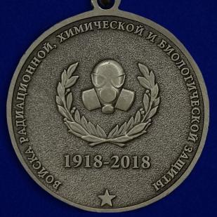 Медаль РХБЗ
