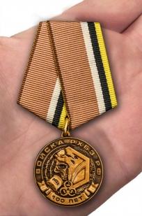 Юбилейная медаль 100 лет Войскам РХБЗ РФ - на ладони