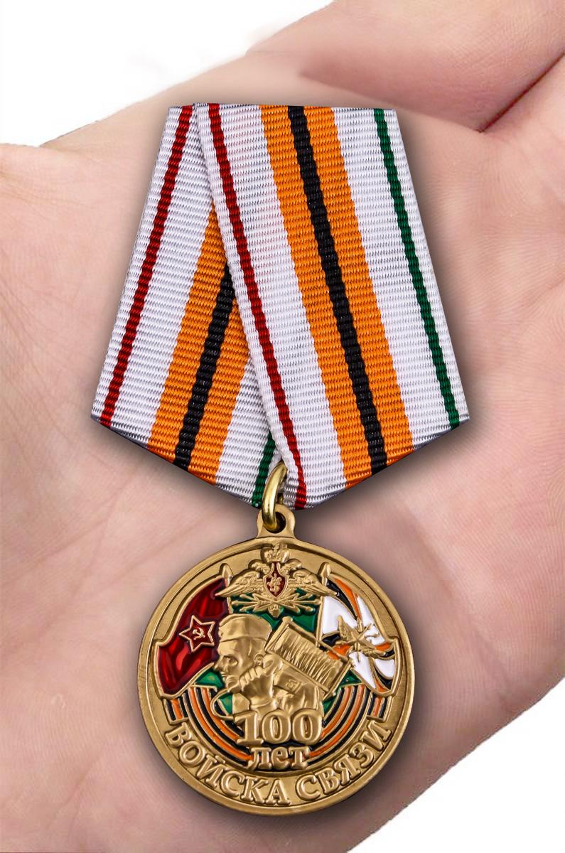 Юбилейная медаль 100 лет Войскам связи в футляре с удостоверением - вид на ладони