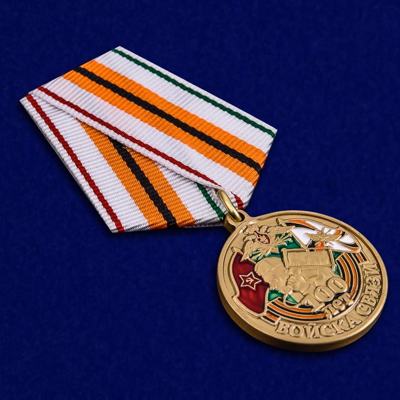 Юбилейная медаль 100 лет Войскам связи в футляре с удостоверением - общий вид
