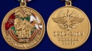 Юбилейная медаль 100 лет Войскам связи в футляре с удостоверением - аверс и реверс