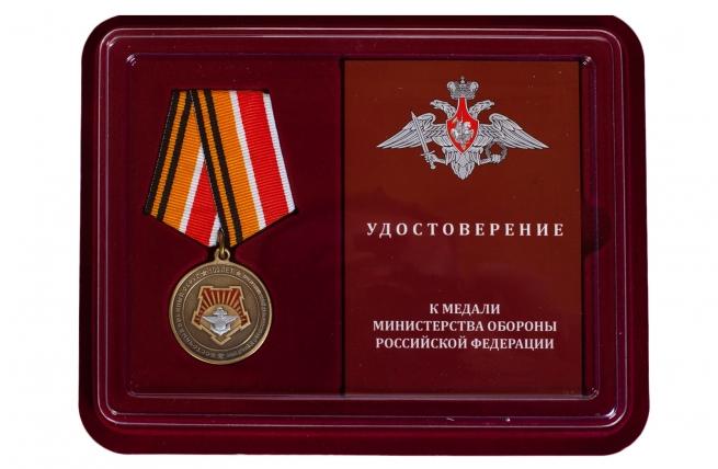 Юбилейная медаль 100 лет Восточному военному округу - в футляре