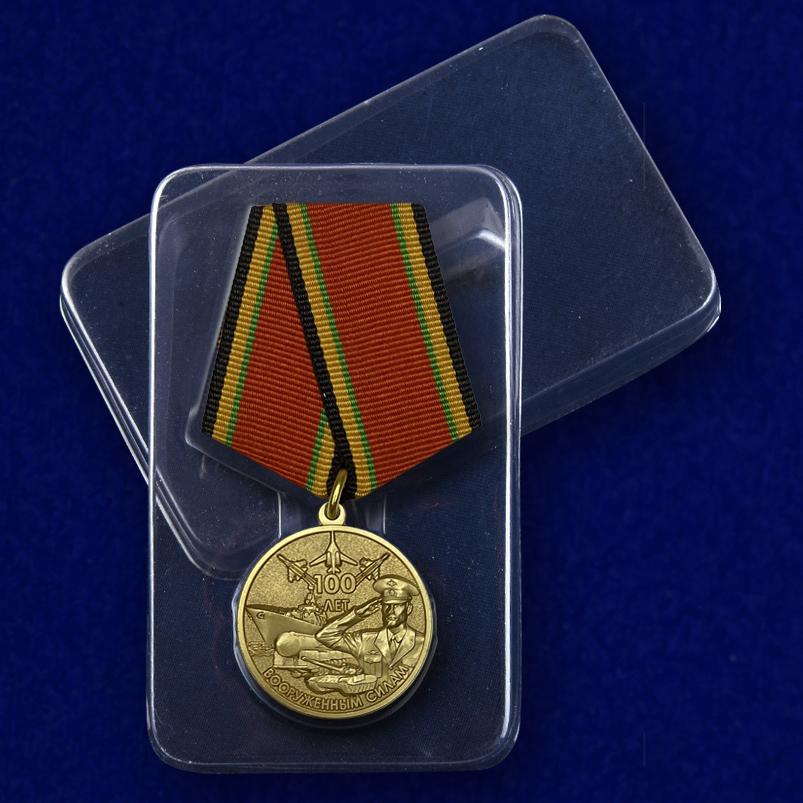 Медаль 100 лет Вооруженным Силам - в пластиковом футляре