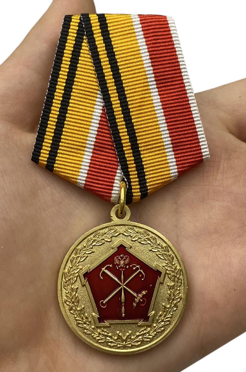 Юбилейная медаль 150 лет Западному военному округу - вид на ладони