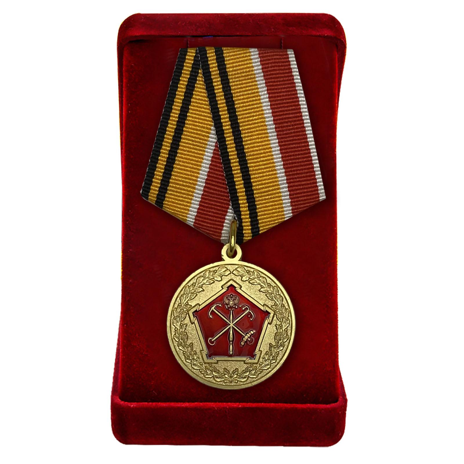 Купить юбилейную медаль 150 лет Западному военному округу в подарок