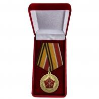 Юбилейная медаль 150 лет Западному военному округу - в футляре