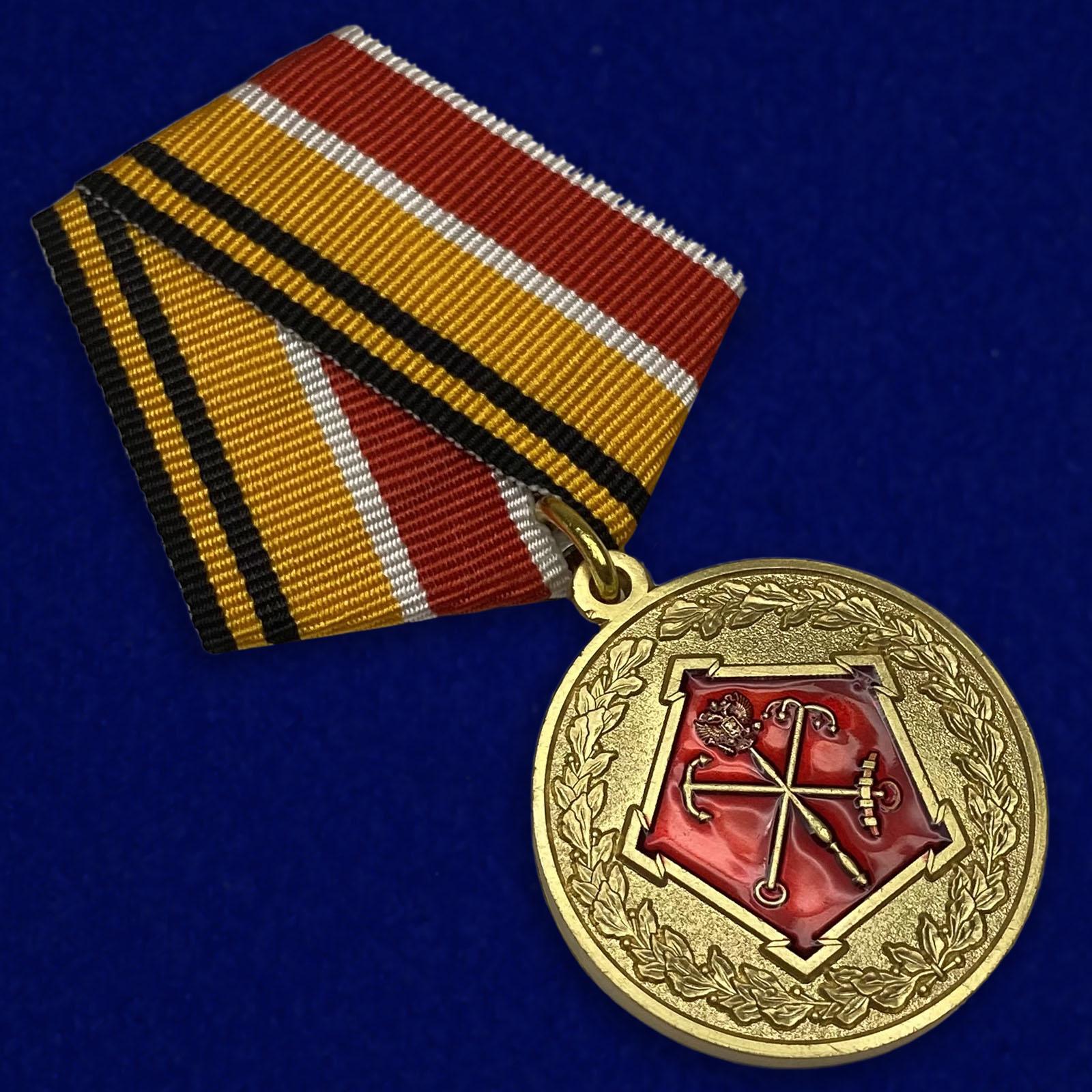 Юбилейная медаль 150 лет Западному военному округу - общий вид