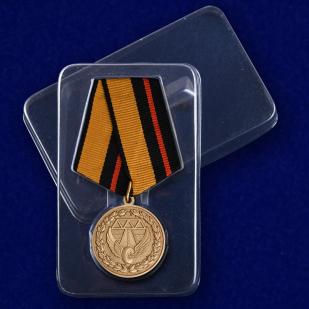 Юбилейная медаль 200 лет Дорожным войскам - в пластиковом футляре