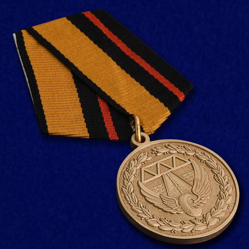 Юбилейная медаль 200 лет Дорожным войскам - общий вид