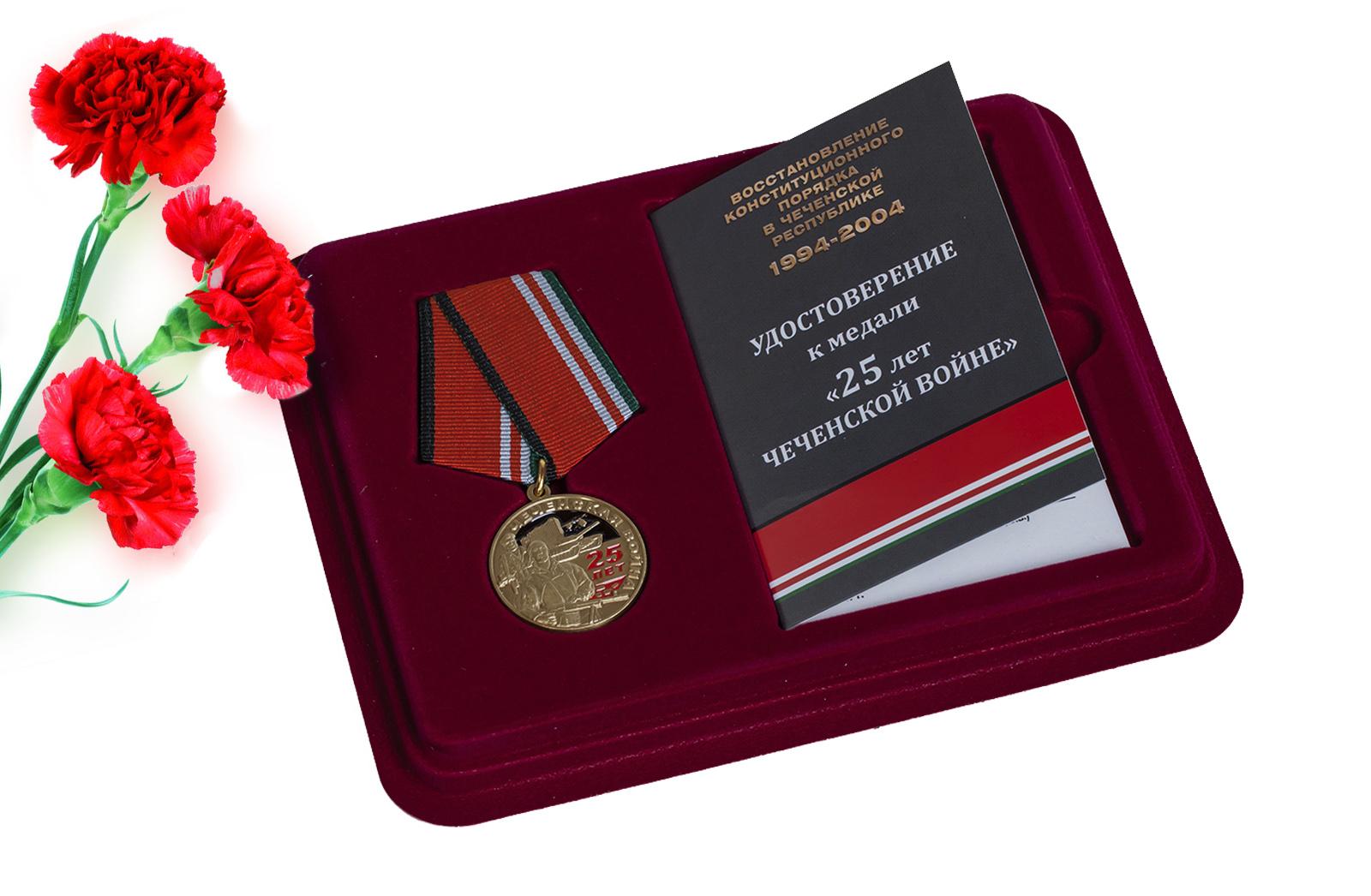 Юбилейная медаль 25 лет Чеченской войне купить с доставкой