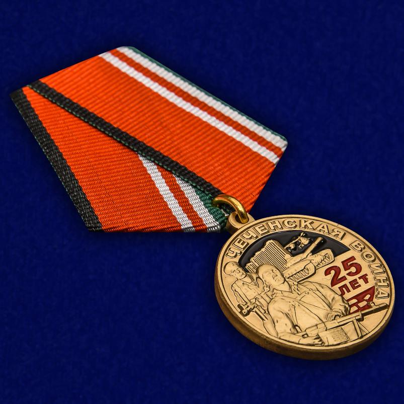 Юбилейная медаль 25 лет Чеченской войне - общий вид