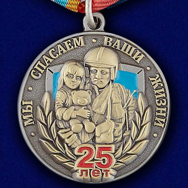"""Юбилейная медаль """"25 лет МЧС"""" - отличный подарок спасателю"""