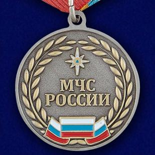 """Юбилейная медаль """"25 лет МЧС"""" по выгодной цене"""
