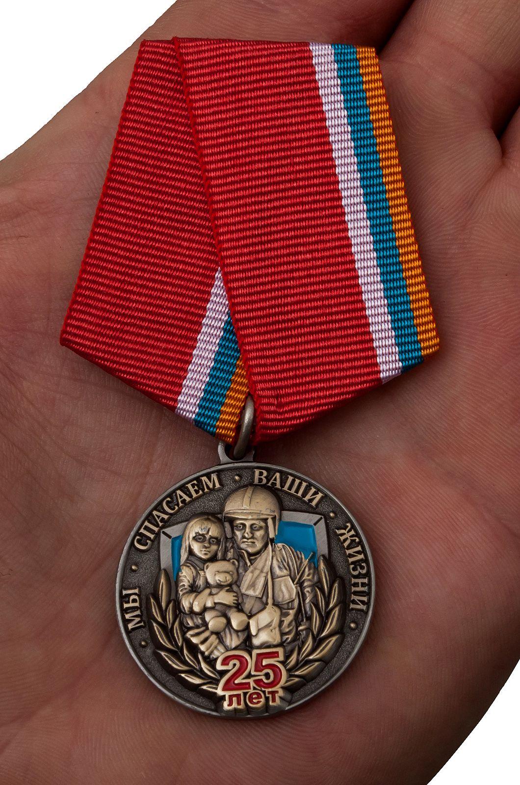 """Юбилейная медаль """"25 лет МЧС"""" - вид на ладони"""